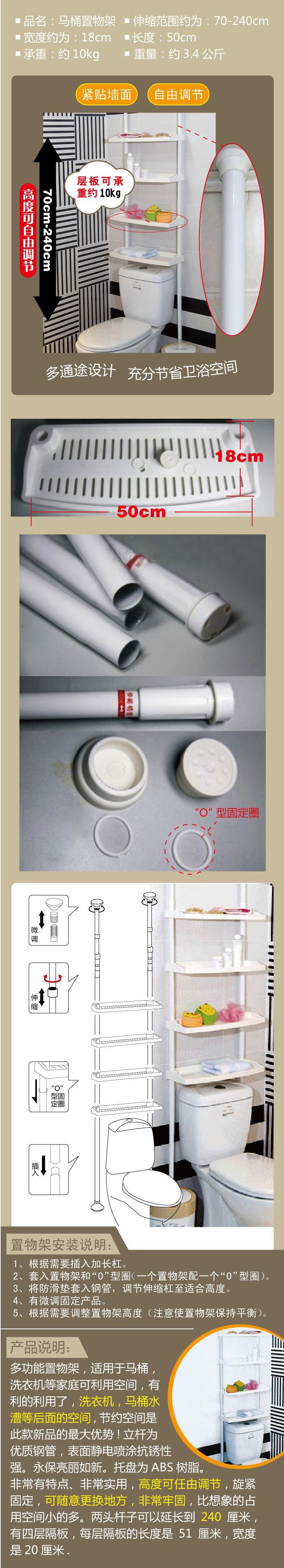 马桶排污口的橡胶怎么安装